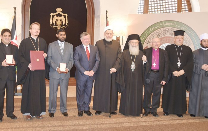 World_Interfaith_Harmony_Week_Award_photo,_Amman,_Jordan,_on_April_17_2016